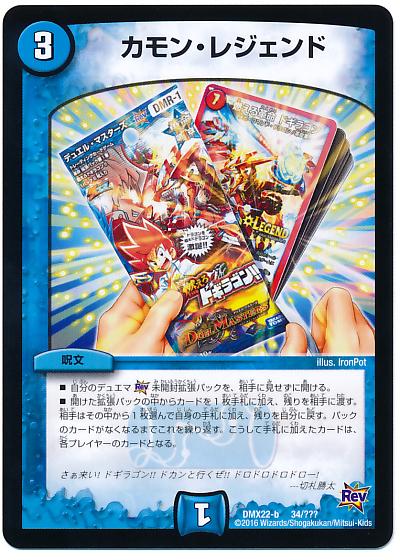 card100032442_1.jpg