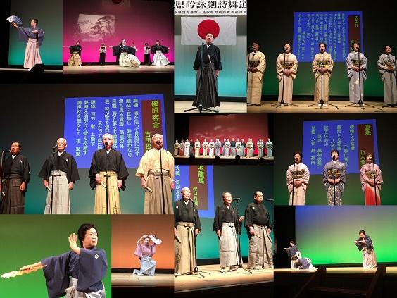 2016年 第17回大会