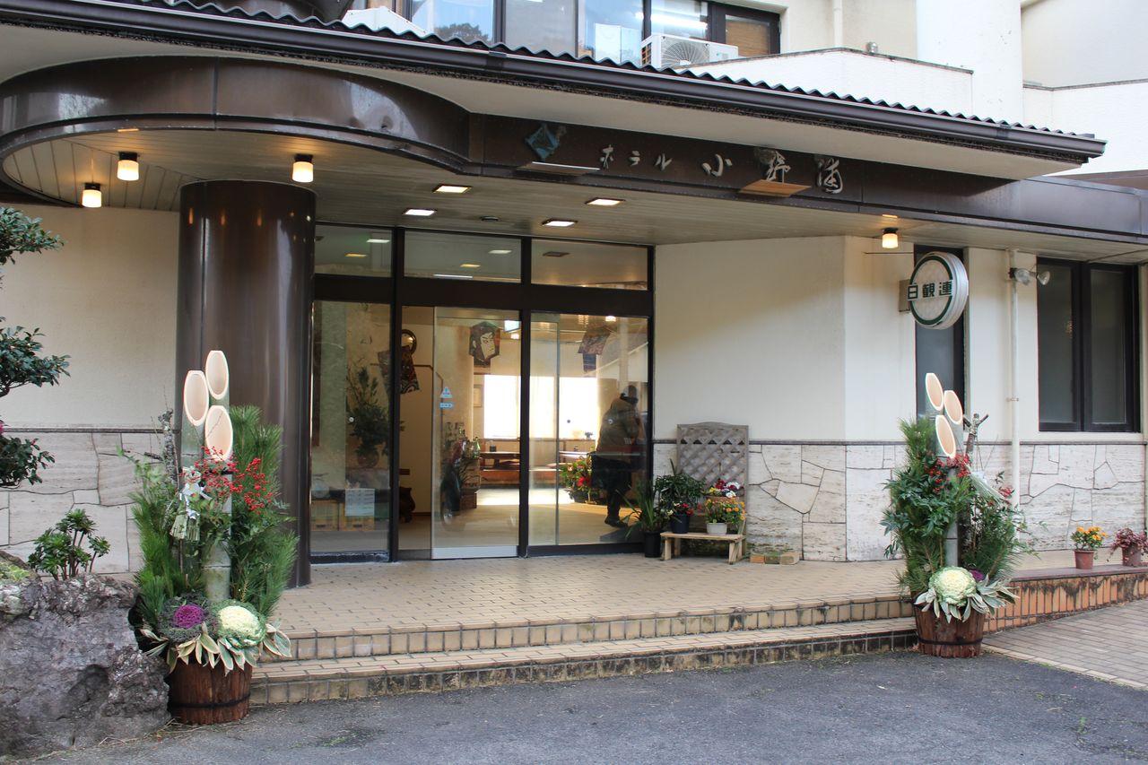 ホテル小野浦-9