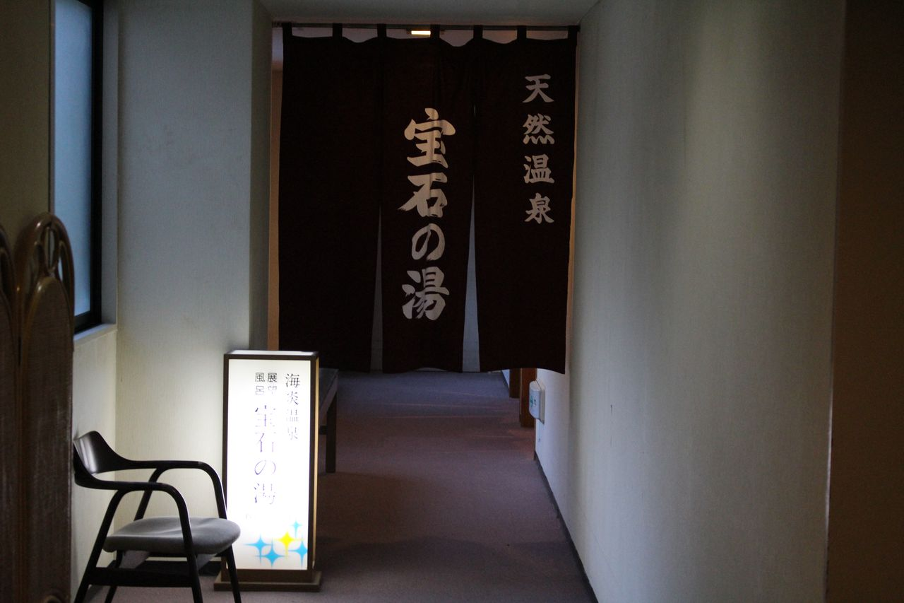 ホテル小野浦-12