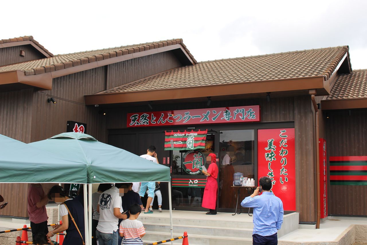 一蘭 神戸玉津店-1