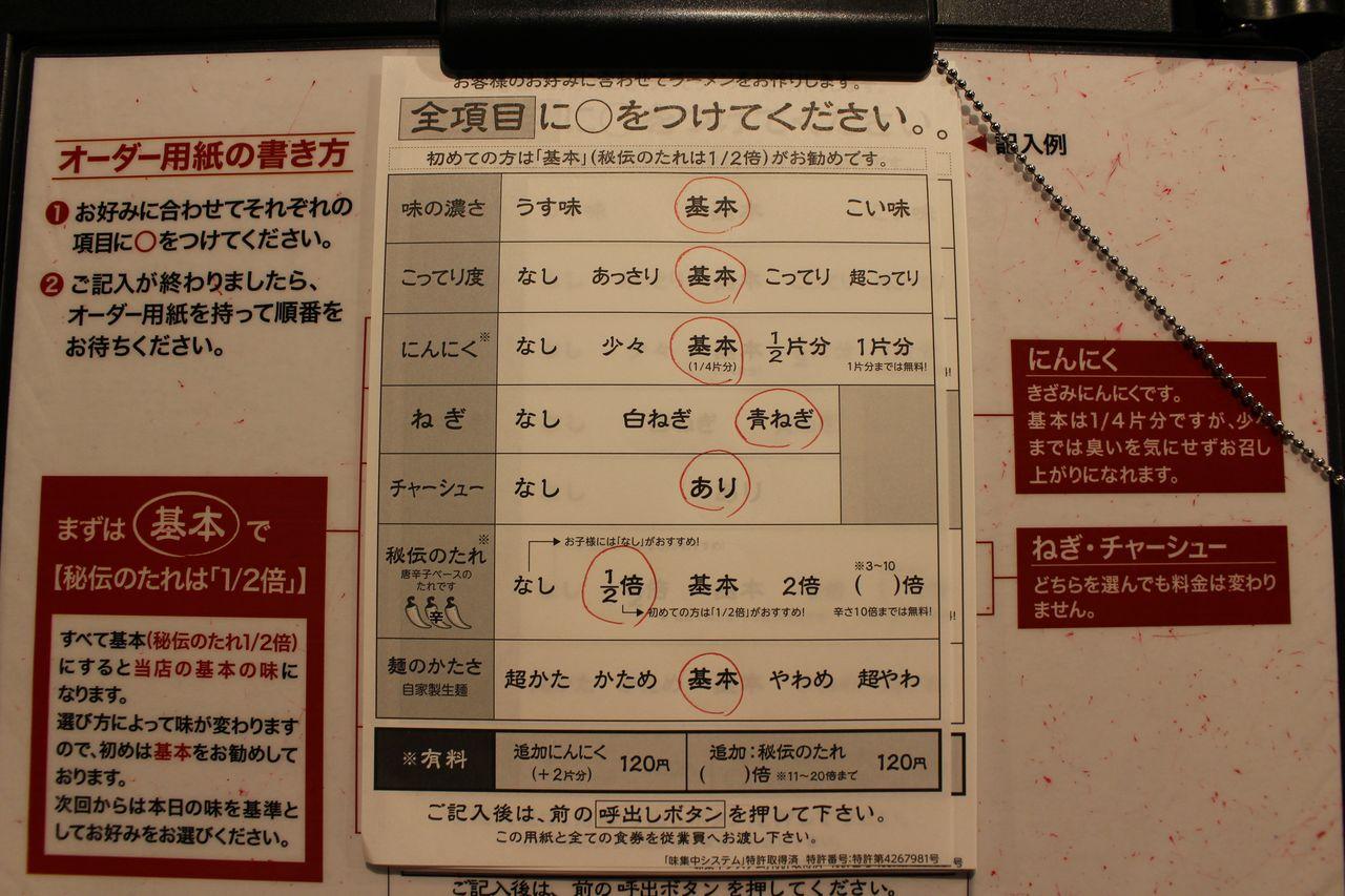 一蘭 神戸玉津店-9