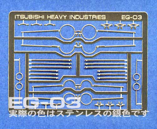 [五菱重工] EG-03:丸型
