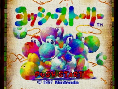 【NINTENDO64】No.01 ヨッシーストーリー