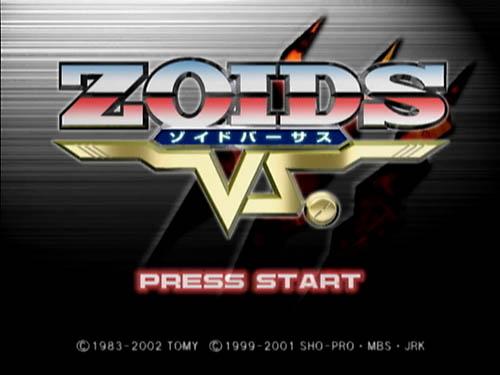 【ZOIDS VS.】ZOIDS VS.はじめます。