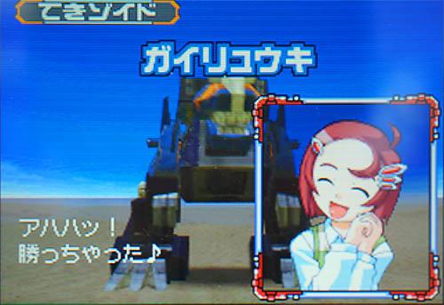 【ゾイドシリーズ】DS バトルコロシアム