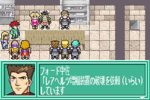 【ゾイドサーガ】ゾイドサーガ1とDS その1