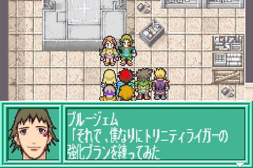【ZOIDS SAGA】ゾイドサーガ1とDS その2