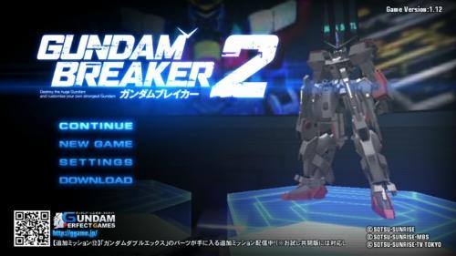 【ガンダムブレイカー3】再現機を作る:デモンベイン編