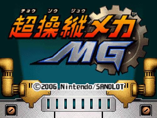 【ゲーム関係】DSキャプチャシステム導入