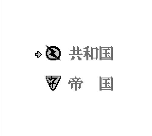 【ゾイド伝説】ゾイド伝説という伝説-その1-