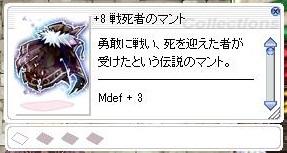 20161013035120a3d.jpg