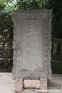 三島大社(静岡県三島市大宮)36