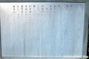 中央神社(北葛飾郡杉戸町並塚)14