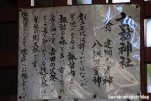 北口本宮冨士浅間神社(山梨県富士吉田市上吉田)56