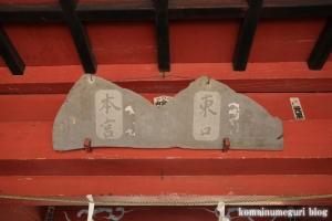 東口本宮冨士浅間神社(静岡県駿東郡小山町須走)25