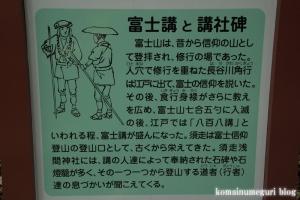 東口本宮冨士浅間神社(静岡県駿東郡小山町須走)62