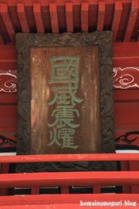 東口本宮冨士浅間神社(静岡県駿東郡小山町須走)22