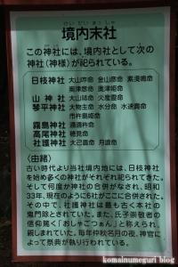 東口本宮冨士浅間神社(静岡県駿東郡小山町須走)34