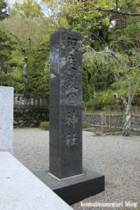 東口本宮冨士浅間神社(静岡県駿東郡小山町須走)66
