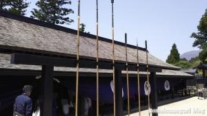 箱根関所3