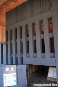 箱根関所24