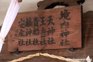 内谷氷川神社(さいたま市南区内谷)18