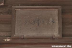 内谷氷川神社(さいたま市南区内谷)19