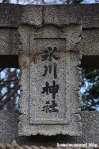 内谷氷川神社(さいたま市南区内谷)3