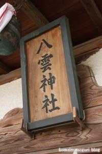 内谷氷川神社(さいたま市南区内谷)14