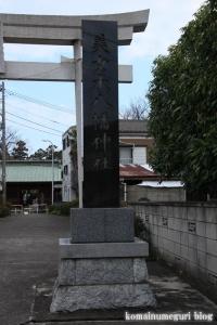 美女木八幡神社(戸田市美女木)2