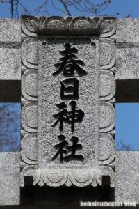 春日神社(蕨市錦町)4
