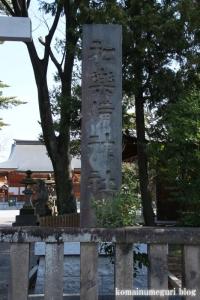 和樂備神社(蕨市中央)2