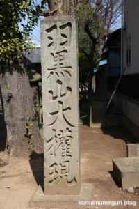上戸田氷川神社(戸田市上戸田)2