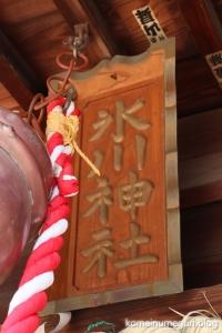 上戸田氷川神社(戸田市上戸田)10