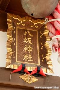 八坂神社(多摩市連光寺)11