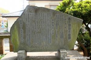 春日神社(多摩市連光寺)21