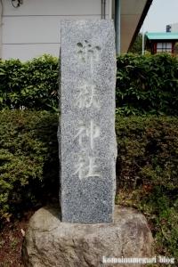 御嶽神社(多摩市永山)3