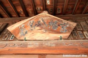 若宮八幡神社(足立区伊興)5