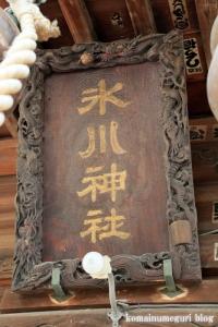 氷川神社(足立区東伊興)5