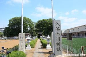入谷氷川神社(足立区入谷)1