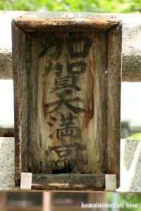 加賀天満宮(足立区加賀)6
