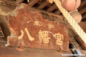 八幡神社(足立区鹿浜)6