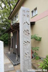 八幡神社(足立区鹿浜)2