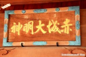 赤城神社(足立区谷在家)8