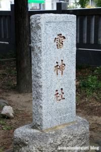 雷神社(足立区西新井)3