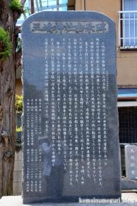 三嶋神社(足立区扇)5