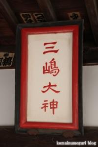 三嶋神社(足立区扇)10