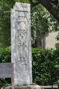 興野神社(足立区興野)2