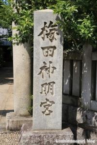 梅田新明宮(足立区梅田)2